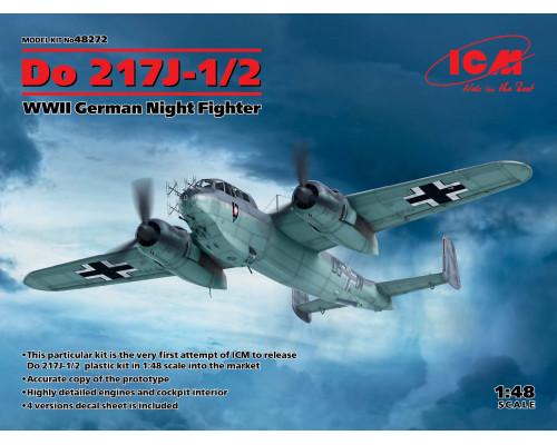 Do 217J-1/2, Германский ночной истребитель II МВ