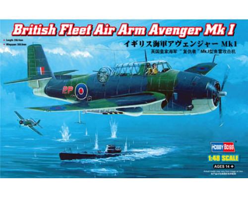 Самолет British Fleet Air Arm Avenger Mk 1