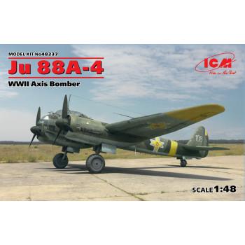 Ju 88A-4, Бомбардировщик стран Оси ІІ МВ сборная модель