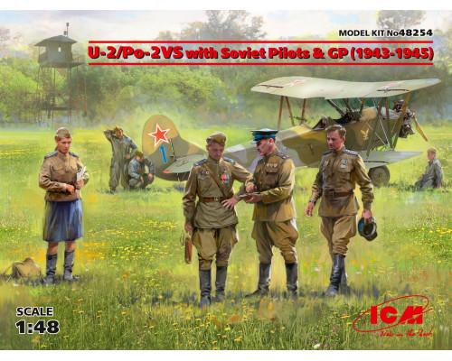 48254 ICM У-2/По-2ВС с советскими пилотами и техниками (1943-1945 г.), 1/48