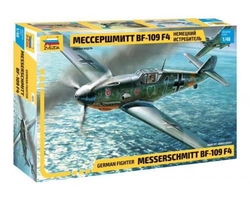 "Самолет ""Мессершмитт BF-109F4"""