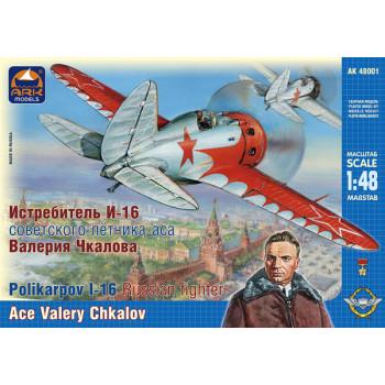 Истребитель И-16 Валерия Чкалова