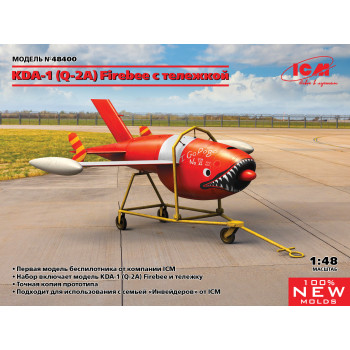 KDA-1 (Q-2A) Firebee с тележкой