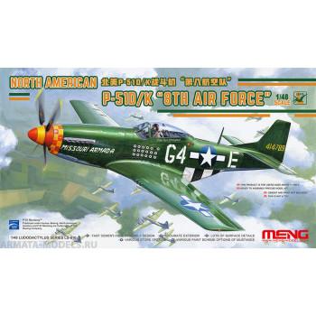 "Сборная модель LS-010 1/48 NORTH AMERICAN P-51D/K MUSTANG ""8TH AIR FORCE"" от MENG"