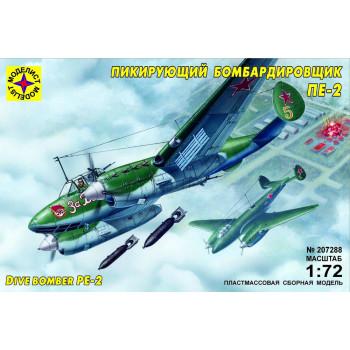 Пикирующий бомбардировщик Пе-2 (1:72)