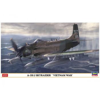 H02199 Hasegawa Американский штурмовик Douglas A-1H/J Skyraider (1:72)