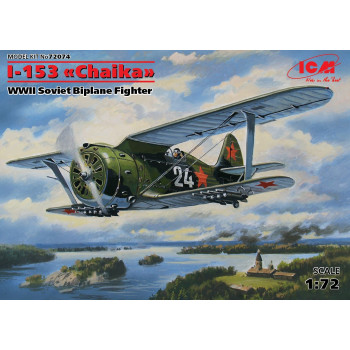 """И-153 """"Чайка"""", Советский истребитель-биплан 2МВ сборная модель"""