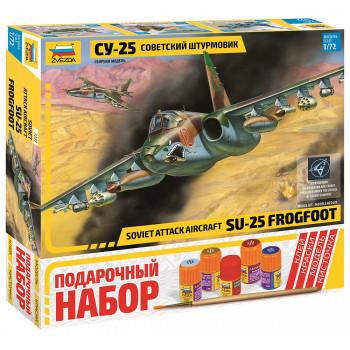 """zv7227П Самолет """"Су-25"""""""