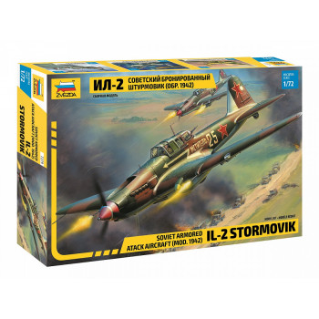 "zv7279 Самолет ""Ил-2"" обр. 1942 года"