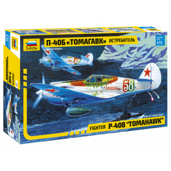 "zv7201 Самолет ""Томагавк"""