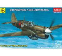 "Истребитель Р-40Е ""Киттихаук"" (1:72)"