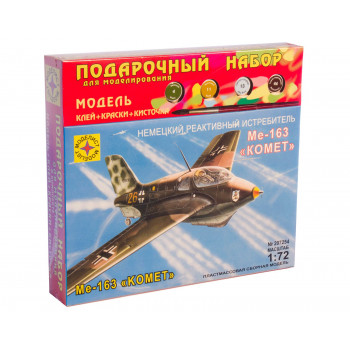 """Реактивный истребитель Ме-163В """"Комет"""" (1:72)"""