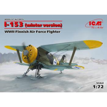 И-153, Истребитель ВВС Финляндии ІІ МВ (зимняя модификация) сборная модель