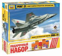 "Самолет ""МиГ-31"""