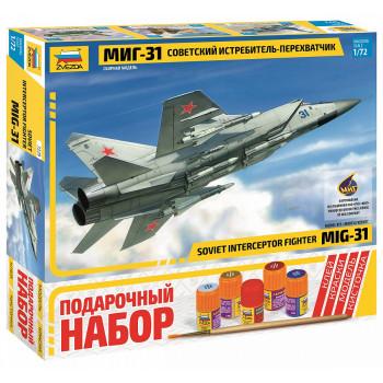 "zv7229П Самолет ""МиГ-31"""