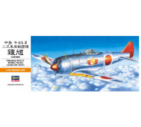 H00132 Hasegawa Истребитель Ki-44-I, II Tojo (Shoki) (1:72)
