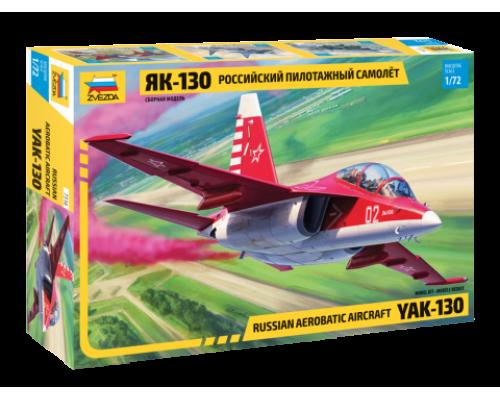 Российский пилотажный самолет Як-130