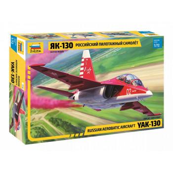 """zv7316 Российский пилотажный самолет """"Як-130"""""""