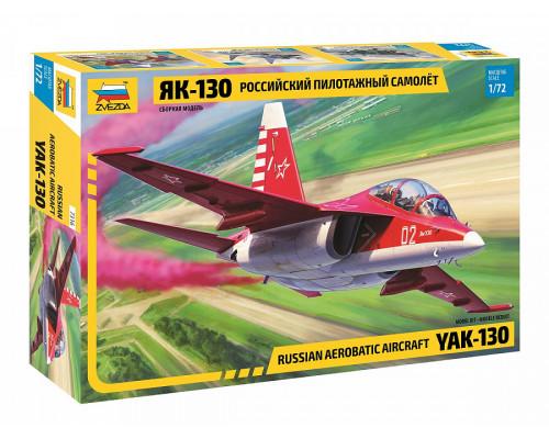 """Российский пилотажный самолет """"Як-130"""""""