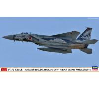"H02299 Hasegawa Истребитель ВВС Японии F-15J Eagle ""Komatsu Special Marking 2018"" (1:72)"