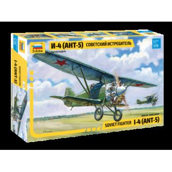 Самолет АНТ-5