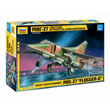 "zv7228 Самолет ""МиГ-27"""