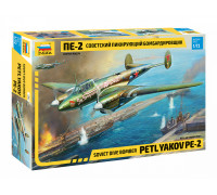 Советский пикирующия бомбардировщик Пе-2