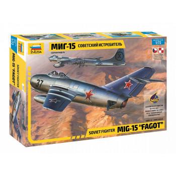 zv7317 Советский истребитель МиГ-15