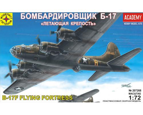 """Бомбардировщик Б-17 """"Летающая крепость"""" (1:72)"""