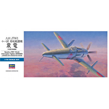 H00450 Hasegawa Экспериментальный самолет Kyushu J7W1 (1:72)
