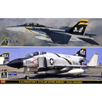 "H52147 Hasegawa Набор из двух моделей F-4J Phantom II и F/A-18F Super Hornet ""Jolly Rogers"" (1:72)"