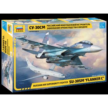"""zv7314 Российский истребитель """"СУ-30СМ"""""""