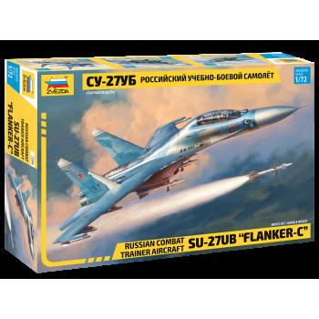 """zv7294 Российский учебно-боевой самолет """"Су-27УБ"""""""