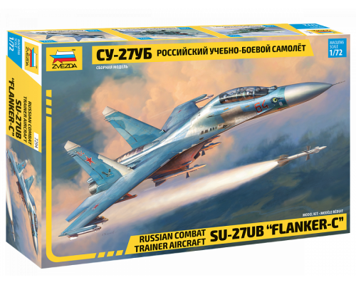 """Российский учебно-боевой самолет """"Су-27УБ"""""""