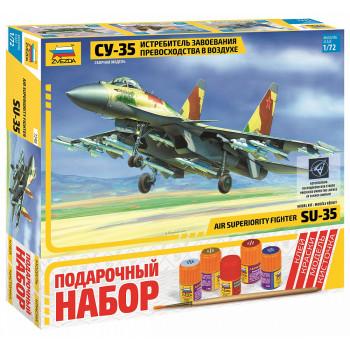 """zv7240П Самолет """"Су-35"""""""