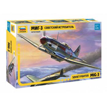 """zv7206 Самолет """"Су-27"""""""