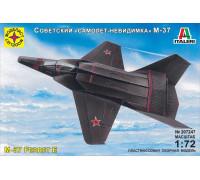 """Советский """"самолет-невидимка"""" М-37 (1:72)"""