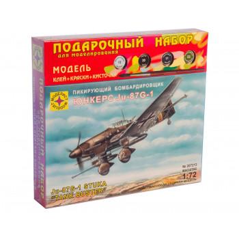 Пикирующий бомбардировщик Юнкерс Ju-87G-1 Подарочный набор (1:72)