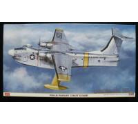 H02246 Hasegawa Летающая лодка P5M-2G Marlin береговой охраны США (1:72)
