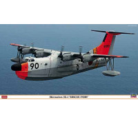 H02094 Hasegawa Летающая лодка Shinmeiwa US-1 Rescue Ivory J.M.S.D.F. Flying Boat (1:72)