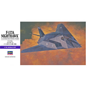 H00531 Hasegawa Американский стелс-бомбардировщик F-117A Nighthawk (1:72)