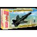 Самолет Су-47 Беркут