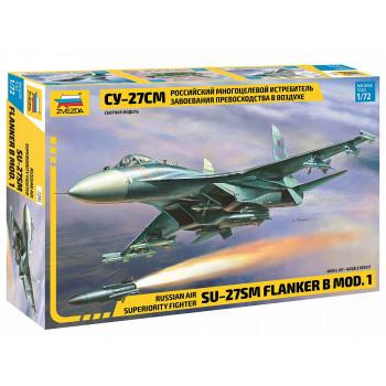 zv7295 Самолёт Су-27СМ