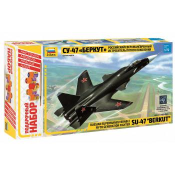 "zv7215П Самолет Су-47 ""Беркут"""