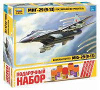 "Самолет ""МиГ-29 (9-13)"""