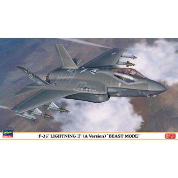 """H02315 Hasegawa Истребитель 5-го поколения F-35A """"Beast Mode"""" (1:72)"""