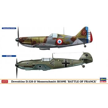 """H02332 Hasegawa Набор истребителей Dewoitine D.520 и Messerschmitt Bf109E """"Битва за Францию"""" (1:72)"""