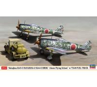 H02248 Hasegawa Набор из Nakajima Ki43-II и Ki44-II Shoki Flying School с заправщиком TX40 (1:72)