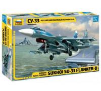 Самолёт Су-33
