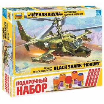 """zv7216П Российский ударный вертолет """"Черная акула"""""""